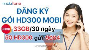 goi-hd300-mobi-71414