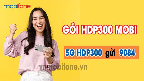 goi-hdp300-mobi
