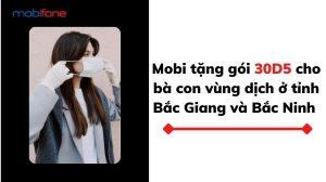 goi-30d5-mobifone