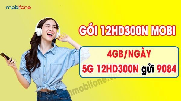 goi-12hd300n-mobi