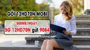 goi-12hd70n-mobi-71414