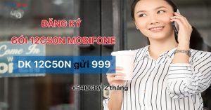 goi-12c50n-mobi-71414